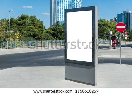 Blank billboard on street, Istanbul, TURKEY