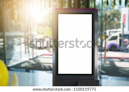 Blank billboard posters in the shopping mall,Empty advertising billboard.