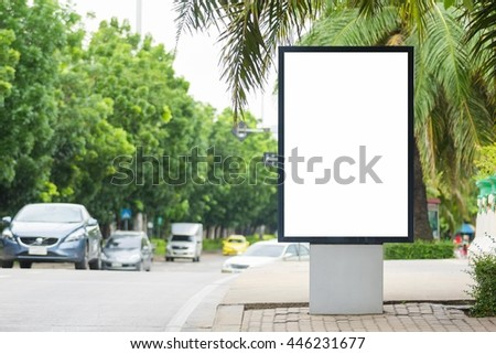 Blank billboard with copy space for your text on a street.