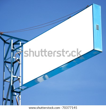 blank billboard with space to place your own advertising