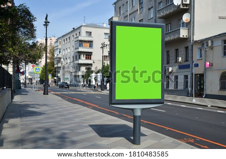Photo of  Blank citylight for advertising at the city on a sunny summer day, copyspace for text, image, design. Media marketing, ads, commercial propose or message. Banner, template. Chromakey