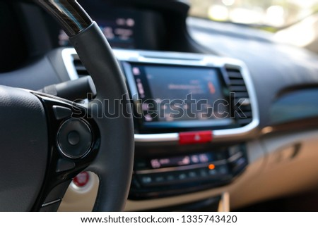 blank control button on steering wheel of vehicle car #1335743420