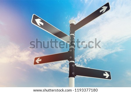 Blank directional road #1193377180