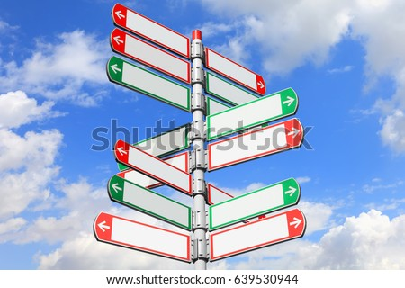 Blank directional road signs against blue sky. White arrows of a various directions on the signpost #639530944