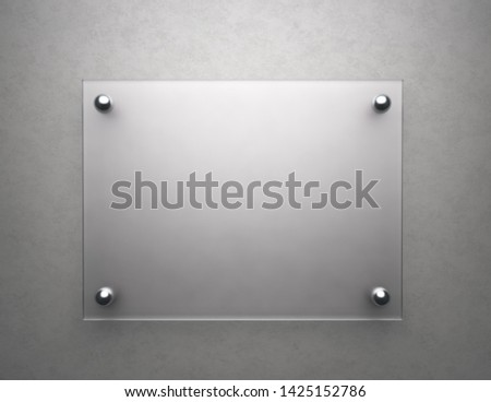 Blank frosted glass plate with copy space , 3d render