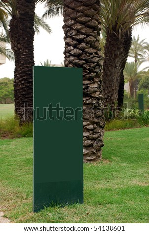 blank green sign with a copy space area