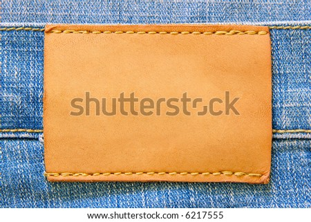 Blank leather label for your own text