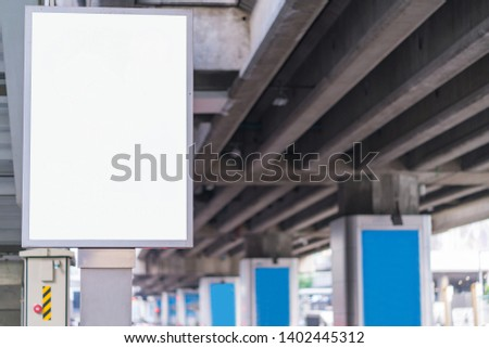 Blank mock up street billboard posters or advertising poster for advertisement concept background.