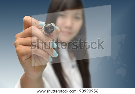blank modern touch screen with business person.