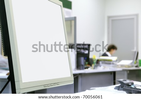Blank screen of office monitor.