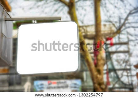 blank signboard on the street  #1302254797