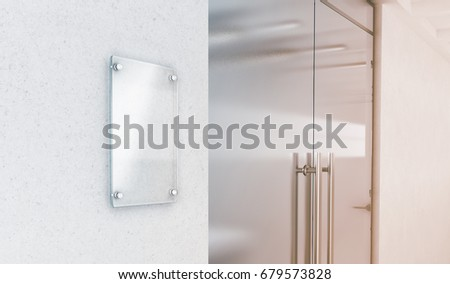 Blank vertical transparent glass sign plate mockup, 3d rendering. Nameplate mock up on the wall near office entrance interior. Signage panel, store door template. Clear printing board for branding.