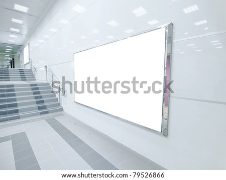 Blank wall and staircase in underground