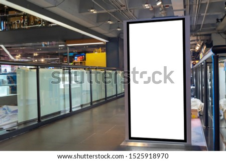 blank white screen, digital billboard or advertising light box for your text message or media content in modern department store shopping mall, advertisement, commercial and social marketing concept