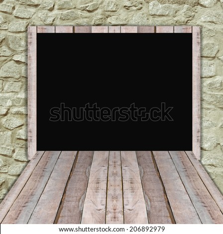 Blank wood billboard  for new advertisement on stone wall