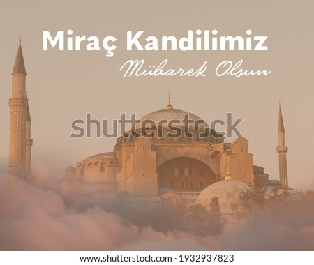 blessed your miraculous holly night. Turkish meaning: our door to peace and happiness, blessed your miraculous holly night