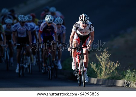 BLOEMFONTEIN, SOUTH AFRICA - NOVEMBER 7: Unidentified cyclist during the annual OFM Classic cycle race on November 7, 2010 in Bloemfontein, South Africa.