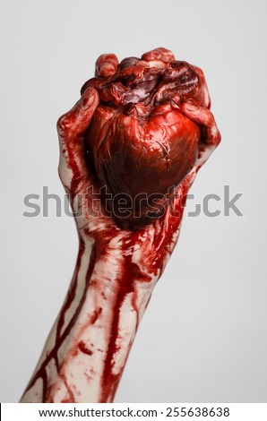 how to make a bloody heart