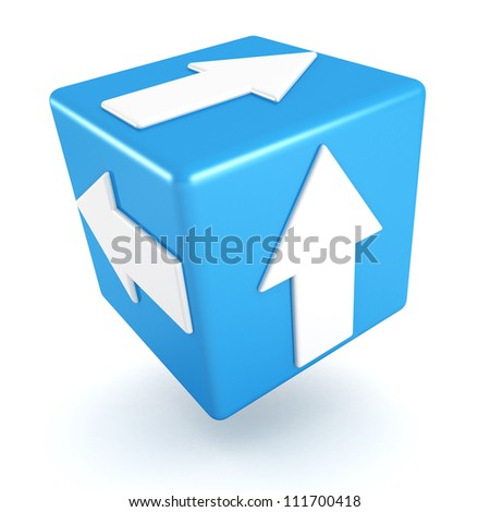 blue cube with white arrows