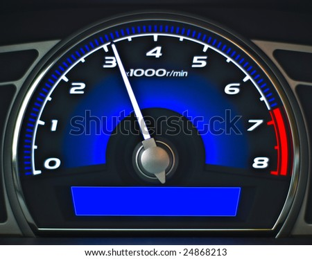 blue dashboard