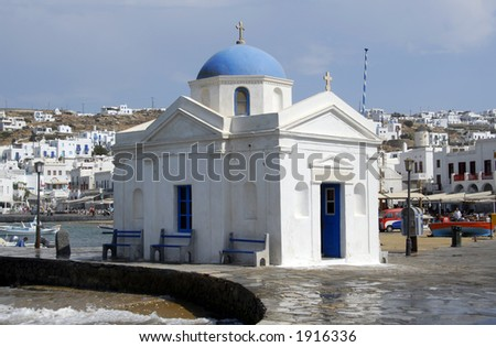 Blue Dome Church in Mykonos, Greece