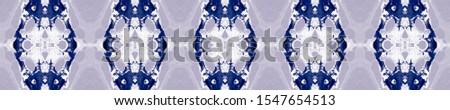 Blue Horizontally seamless design. Ornate Tile Background Ethnic Ornament Print. Blue Indigo Oriental style. Antique Element Glamure Kaleidoscope Pattern Floral Elements Floral Elements