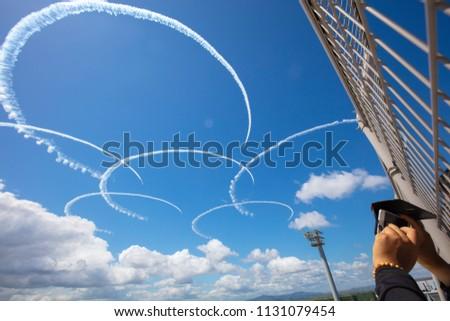 Blue impulse exhibition flight #1131079454
