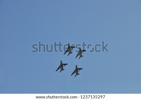 Blue impulse the airplane for show Japan  #1237135297