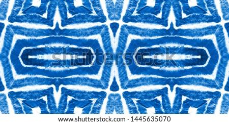 Blue indigo seamless dirty art watercolor pattern. Abstract modern art. Fabric print seamless pattern. Artwork fragment. Liquid painting. Rough paper texture. Grunge dirty canvas.