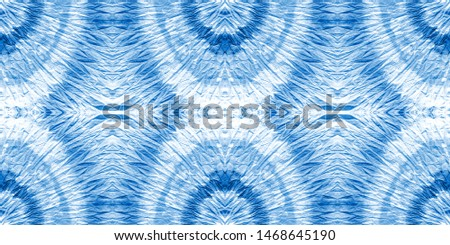 Blue indigo seamless dirty art watercolor pattern. Artwork fragment. Textile print seamless pattern. Grunge wet illustration. Messy mud painting. Rough paper texture. Inspiration art.