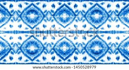 Blue indigo seamless dirty art watercolor pattern. Grunge artistic canvas. Fabric print seamless pattern. Crumpled paper texture. Artwork fragment. Vibrant dirty art. Liquid painting.