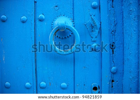 Blue Latch, Tangier