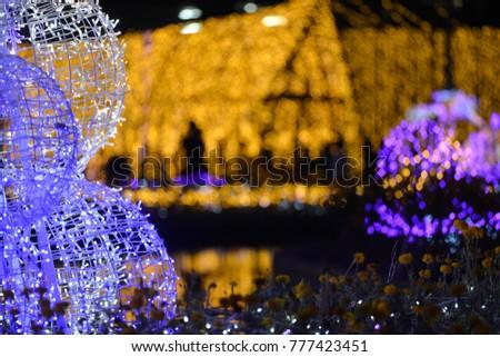 Blue LED light of ball wire frame #777423451