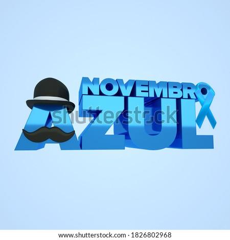 Blue november selo 3d campaign  Foto d'archivio ©