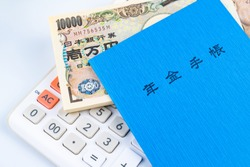 Blue pension book. Translation on book text: