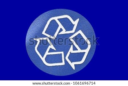 Blue recycle symbol icon #1061696714