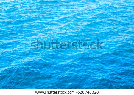 Blue sea water background #628948328