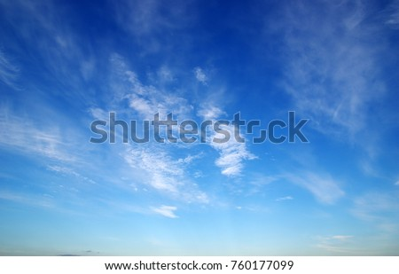 blue sky and white clouds - Shutterstock ID 760177099