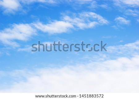 Blue sky background and soft white clouds, copy space. #1451883572