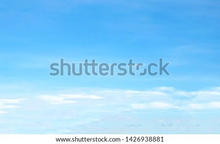 blue sky clouds sun white  natural  beautiful #1426938881