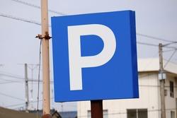 Blue square parking sign