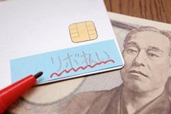 Blue sticky note on credit card. Translation: revolving payments.