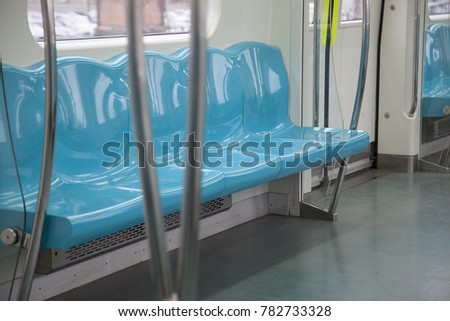blue subway seats #782733328