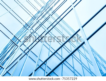 blue texture of glass huge high-rise building skyscraper - stock photo