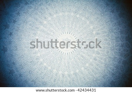 blue toned ceiling in arabian style