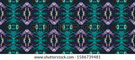 Blue Vintage Seamless Background. Ornamental Geometry. Ornate Tile Background Blue Indigo Dressing element Antique Element Luxury Kaleidoscope Pattern Floral Elements Floral Design.