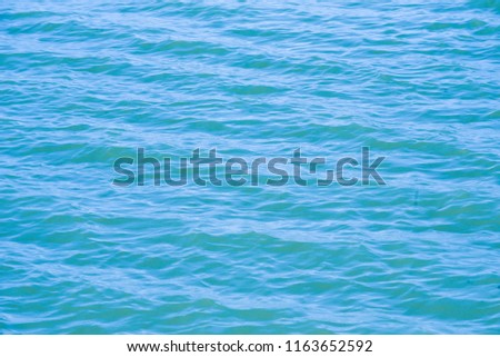 Blue water sea wave texture background #1163652592