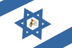 Blue White Israeli Flag with Izkor pin