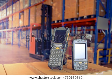 Bluetooth barcode scanner in warehouse factory