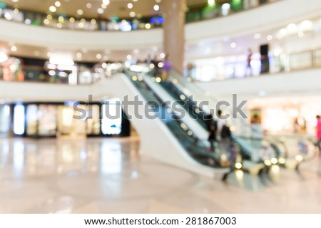 Blur background of Shopping center